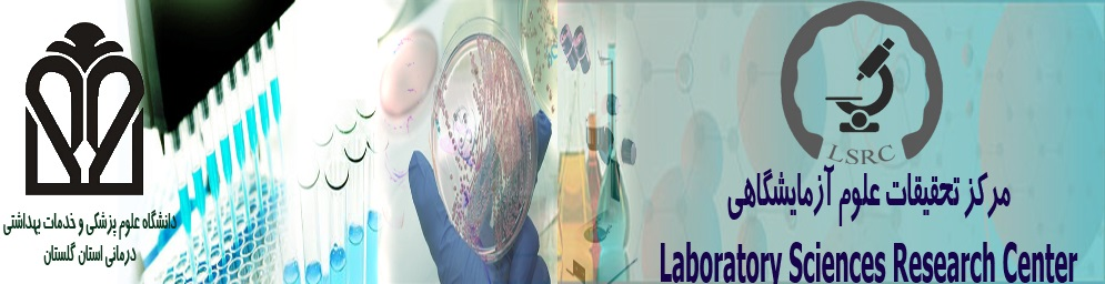 Laboratory Sciences Research Center