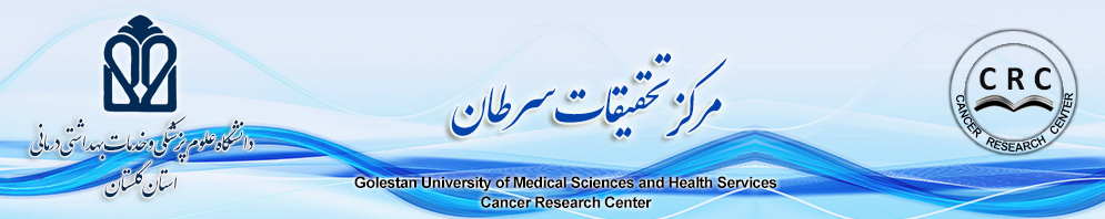 Cancer Research Center